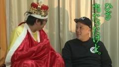 #7 王が負けた夜に…/ルーキー酒井/動画