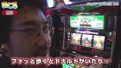 #71 おじ5/凱旋/ハーデス/サラ番/ハピジャグV/コクッチー/動画
