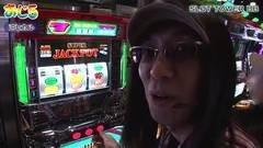 #78 おじ5/凱旋/吉宗 極/スーパージャックポット/動画
