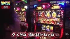 #81 おじ5/ハーデス/凱旋/秘宝伝 太陽/えん魔くん メ〜ラめら /動画