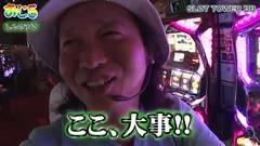 #88 おじ5/沖ドキ/凱旋/ゴッドイーター/動画