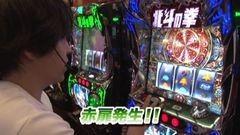 #734 射駒タケシの攻略スロットVII/北斗修羅/動画