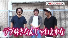 #61 旅打ち/サラ番/ギアスR2/綱取物語/動画