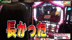 #413 打チくる!?/バジリスク〜甲賀忍法帖〜絆/動画