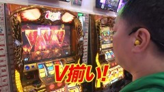#218 黄昏☆びんびん物語/凱旋/北斗無双/ファフナー2/動画