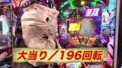 #24 船長タック8th/北斗無双 第3章/北斗無双/スロ 七つの大罪/動画