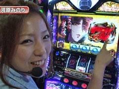 #200 S-1GRAND PRIX�「13th Season」準決勝Bブロック前半/動画
