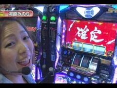 #201 S-1GRAND PRIX「13th Season」準決勝Bブロック後半/動画