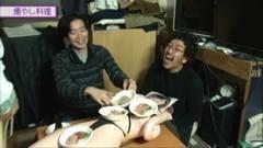 #9 王が負けた夜に…/ネギ坊/動画