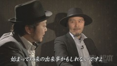 #56 嵐と松本/ギルティクラウン/ニューキングハナハナ/動画