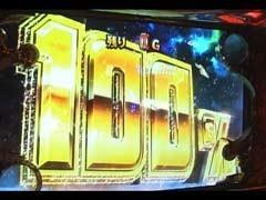 #44 ういちとヒカルのおもスロいテレビ秘宝伝 太陽を求める者達/動画