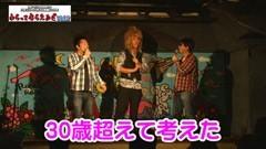 パチンコ×パチスロお笑いLIVE Vol.2 【後編】/動画
