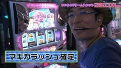 #5 ドリスロ/魔法少女まどか☆マギカ/動画