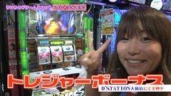 #9 ドリスロ/沖ドキ!/ジャッカスチーム/動画