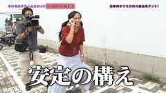 #12 ドリスロ/バジ絆/シャドウハーツII標/ジャッカスチーム/動画