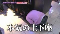#13 ドリスロ/北斗の拳 強敵/B-MAX/動画