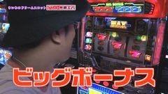#14 ドリスロ/パチスロ北斗の拳 強敵/B-MAX/動画