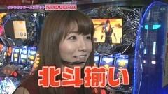 #15 ドリスロ/北斗の拳 強敵/動画