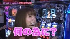 #16 ドリスロ/北斗の拳 強敵/ミリゴ凱旋/動画