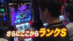 #69 TAI×MAN/ぱちスロ テラフォーマーズ/動画