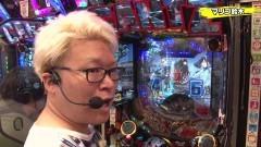 #158 実戦塾/新・必殺仕置人/GANTZ:2/動画