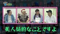 #112 貧乏家族/凱旋/ハーデス/アクエリオンW/動画