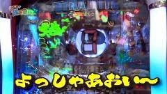 #141 貧乏家族/Pパイレーツオブダイナマイトキング/スロ ひぐらし祭2/吉宗3/動画