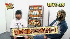 #11 マニアの遺言/ウルトラセブン羽根/電撃あらっ太郎/動画