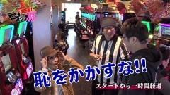 #5 マネ豚3/デュエルドラゴン+/バジ絆/動画
