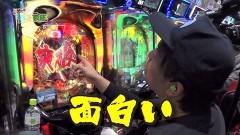 #94 貧乏家族/凱旋/慶次2漆黒/動画