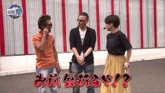 #139 RSGre/犬夜叉/冬ソナRe/ジューシーハニー2/動画