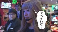 #253 木村魚拓の窓際の向こうに/神崎紗衣/動画