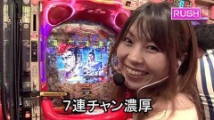 #511 サイトセブンカップ/P義風堂々2/動画