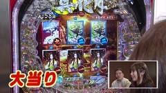 #289 オリジナル必勝法セレクション/Pフィーバー真花月2夜桜ver/動画