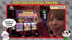 #156 笑門/総集編Part16/動画