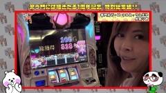 #171 笑門/総集編Part31/動画