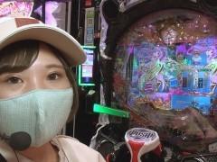 #245 守山塾/平沢ゆき編/動画