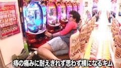 #83 黄昏☆びんびん物語/北斗の拳転生の章/CRヱヴァ8/動画