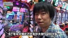 #20 RSGre/真・北斗無双/CRバスタード -暗黒の破壊神-/動画
