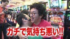 #160 黄昏☆びんびん物語/ハーデス/凱旋/まどマギ/北斗無双/動画