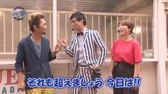 #133 RSGre/犬夜叉/仕事人V豪剣 /動画