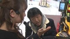 #199 守山塾/せんだるか編/動画