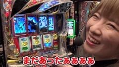 #75 笑門/押忍!番長3/動画