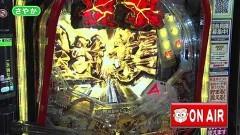 #227 オリジナル必勝法セレクション/北斗8/ 逆シャア/ウルトラセブン2/新・必殺仕置人/動画