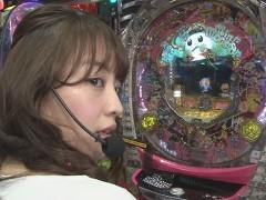 #212 守山塾/リコピン編/動画