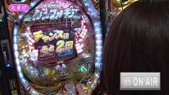 #247 オリジナル必勝法セレクション/北斗無双/シンフォギア/リング 運命の日FPSZ  /動画
