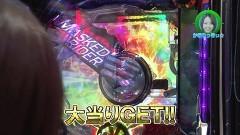 #271 ロックオン/エヴァ 決戦〜真紅〜/仮面ライダー 轟音/HEY!鏡/動画