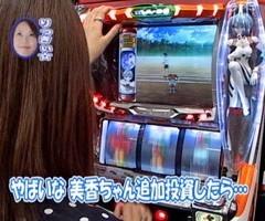 #44水瀬&りっきぃのロックオン東京都千代田区★後編/動画