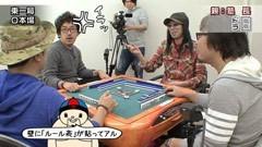 おもスロい麻雀 お試し【前編】/動画