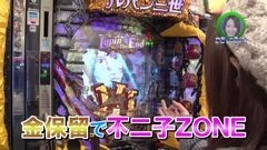 #178 ロックオンwithなるみん/ルパンEnd/花の慶次X/北斗修羅/動画